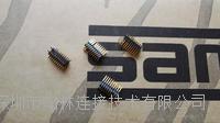 FTR-110-51-G-D-06 1.27mm间距表贴微型插头连接器 FTR-110-51-G-D-06