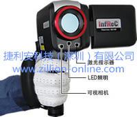NEC AVIO红外热像仪G100EX