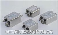 交流单相两级滤波器 DN2B/DN2BC