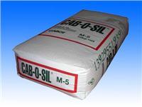 气相二氧化硅 M-5