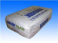 赢创德固赛原装气相法二氧化钛 AEROXIDE P25 P25