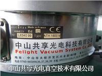 adixen ATH1600M五轴磁悬浮分子泵维修 Adixen ATH1600M
