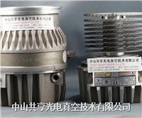 Agilent TV301安捷伦分子泵 Agilent TV301