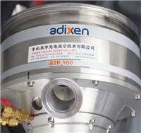 Adixen ATP900 Turbo molecular Pump Adixen ATP900
