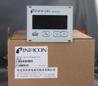 Inficon VGC501