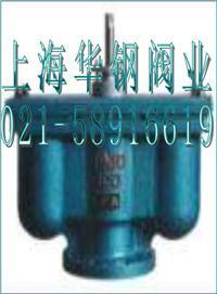 QB2雙口排氣閥