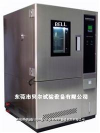 恒温恒湿箱/恒温恒湿机/恒温恒湿试验机 BE-TH-100