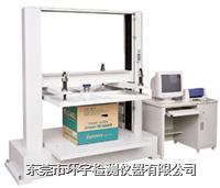 纸箱压缩强度试验机 BF-W-1TS/2TS