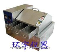 老化试验箱/蒸汽老化试验箱 BE-ZQ-3100