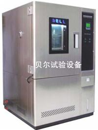 高低温交变湿热试验箱 BE-TH