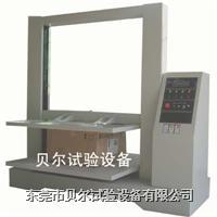 纸箱包装压缩试验机 BF-W-1T/2T/5T