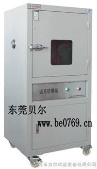 电池充放电防爆箱 BE-001