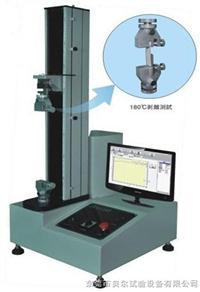 全电脑控制剥离力试验机 BF-HL-100N。。。
