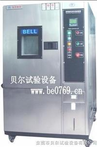 高低温循环试验箱 BE-HL-408