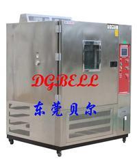 1400系列高温湿试验箱 BE-TH-1400M8