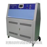 紫外线耐候测试机 BE-UV-8