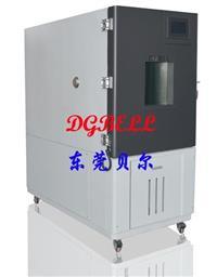 温度循环测试装置 BTS-50