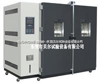 电池包温度冲击试验装置 BTKS5-4000C