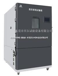 电池洗涤试验机 BE-8109