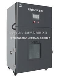 新款电池重物冲击试验机 BE-8106