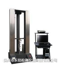 伺服控制材料试验机 DM6000系列(50-5000N)