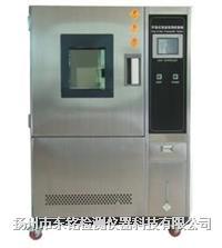 恒温恒湿试验箱 DM-TH-S-150M