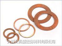 龙里县 宣威市紫铜垫片