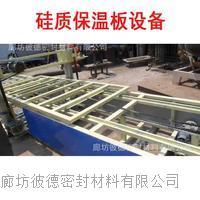 外墙用硅质聚苯板生产线-硅质聚苯板生产线厂家 齐全
