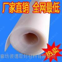 2mm白色硅胶板-白色硅胶板生产厂家 齐全