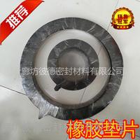 异形耐高温橡胶垫,耐高温橡胶垫生产厂家 齐全