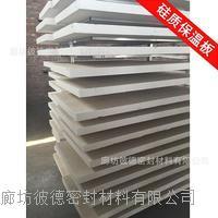 批发硅化聚苯板-硅化聚苯板生产厂家 齐全