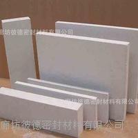 外墙用硅脂聚苯板-硅脂聚苯板厂家 齐全