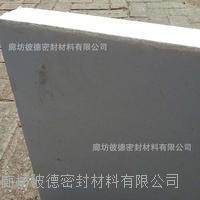 A级防火硅质改性聚苯板-硅质改性聚苯板价格 齐全
