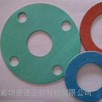 定做非石棉橡胶垫片,大型非石棉橡胶垫片 齐全