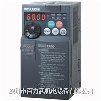 三菱变频器FR-E740-3.7K FR-E740-2.2K
