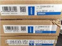 欧姆龙plc C200HW-BI101-V1 C200HW-BC101-V1