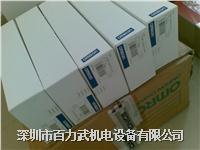 欧姆龙plc, C2000-MR341,3G2A5-IA121,3G2A5-IA122,3G2A5-ID212,3G2A5-ID213