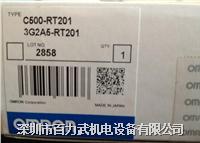 3G2A5-CT001,3G2A5-LK201,C500-RM212