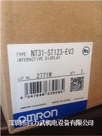 欧姆龙触摸屏,NS10-TV00B-ECV2,NT31-ST123-EV3 ,NP5-MQ001B NS10-TV00B-ECV2,NT31-ST123-EV3 ,NP5-MQ001B,