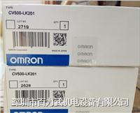 OMRON欧姆龙模块CV500-LK201,CV500-CN512