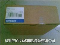 欧姆龙plc,C200H-RT201