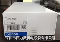 欧姆龙电源模块,CVM1-PA208