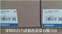 歐姆龍plc,CPM1A-20CDR,CPM1A-10CDR CPM1A-20CDR,CPM1A-10CDR