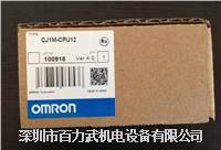 欧姆龙plc,CJ1W-CPU11-ETN