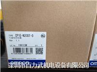 欧姆龙plc,CP1E-N20DT-D -CH CP1E-E14DR-A CP1E-E14SDR-A