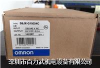 歐姆龍電源S8JX-G05024C S8JX-G05024CD S8JX-G15012C