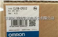 欧姆龙模块CJ1H-CPU65H,CJ1H-CPU66H,CJ1M-CPU12,CJ1M-CPU21