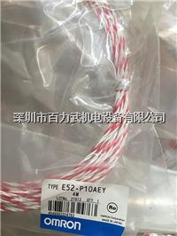 歐姆龍熱電偶E52-P35A E52-P20A E52-P10AE E52-CA1D E52-P10AEY
