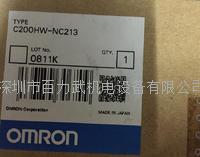 欧姆龙plc  C200H-NC112,C200H-NC211,C200H-NC113,