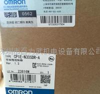 欧姆龙plc,CP1E-N30SDR-A CP1E-N30SDR-D